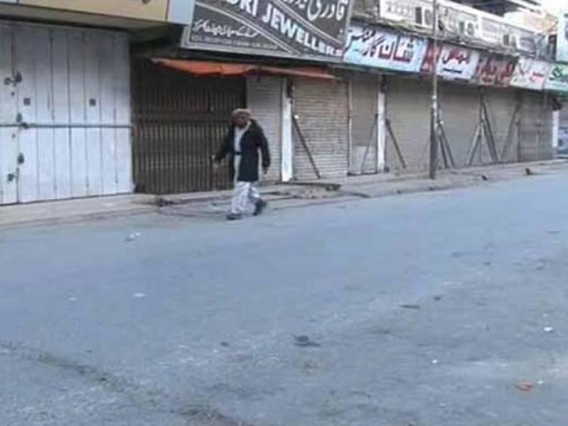 Blasphemous Caricatures: Shutter Down in Quetta