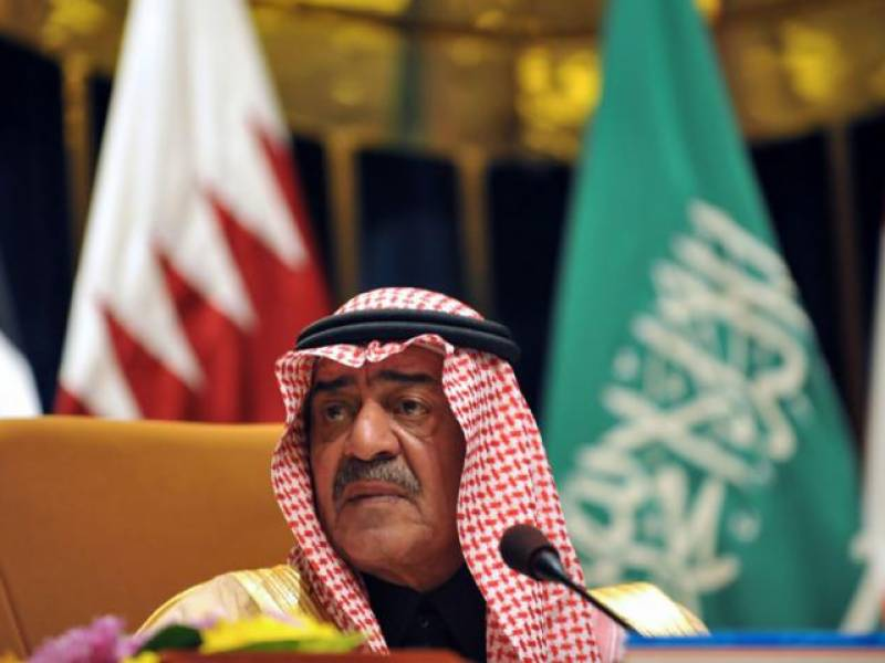 King Salman names Muqrin as new Saudi crown prince