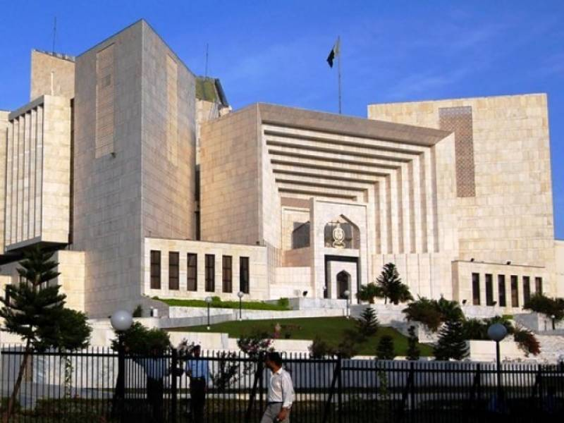 SC issues notices in 21st amendment case