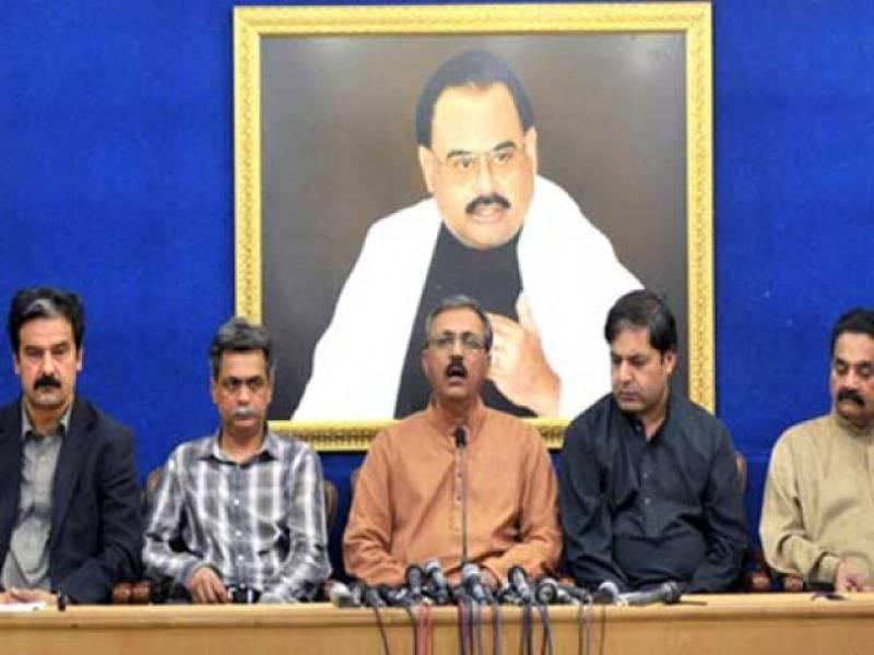 MQM disowns 'worker', demands public hang for culprits of Balida factory fire