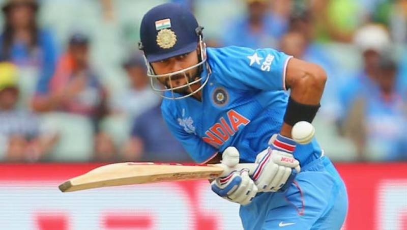 India defeats Pakistan by 76 runs in WC opener