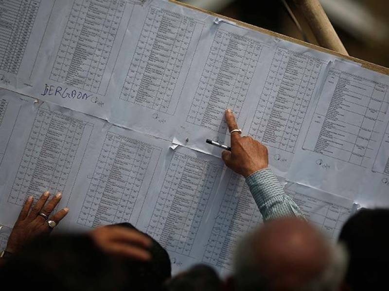 7.8 million new voters to be inducted in electoral rolls