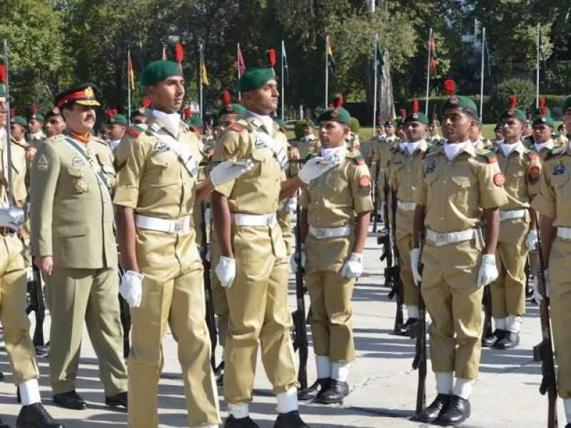 Shrines, seminaries to remain shut for Pakistan Day parade