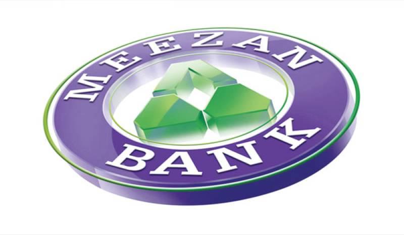 Meezan bank earns Rs. 4.570bn profit