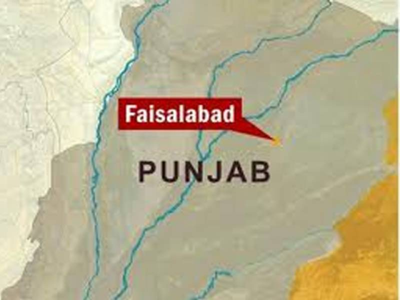 Schools in Faisalabad receive shrouds
