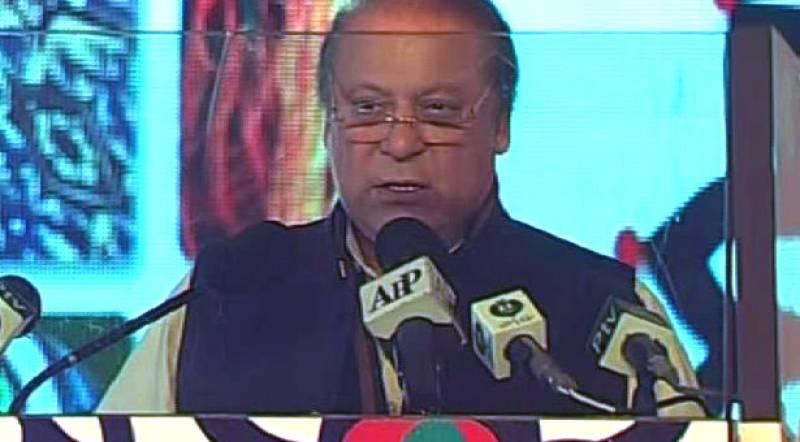 PM inaugurates 9th Expo Pakistan exhibition
