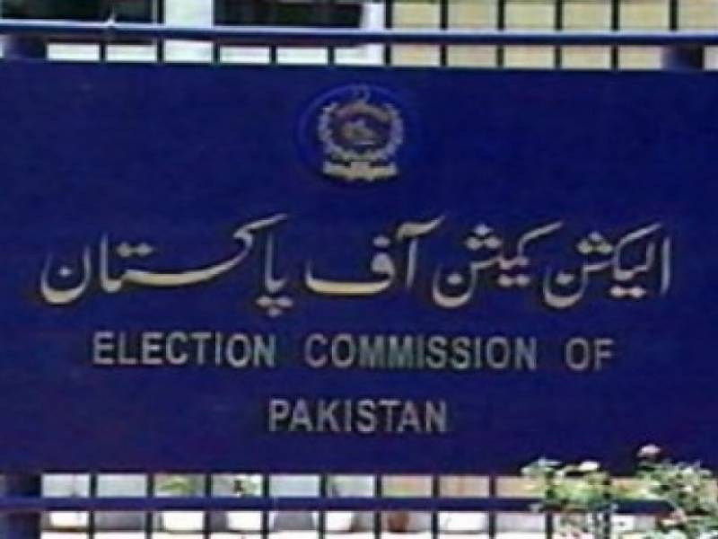 ECP stops voting on FATA seats over new ordinance