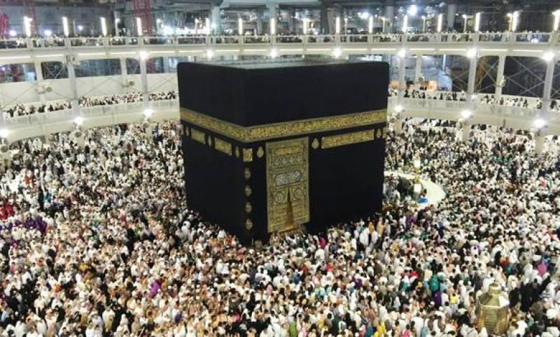 Indian arrested in Jeddah for blasphemy