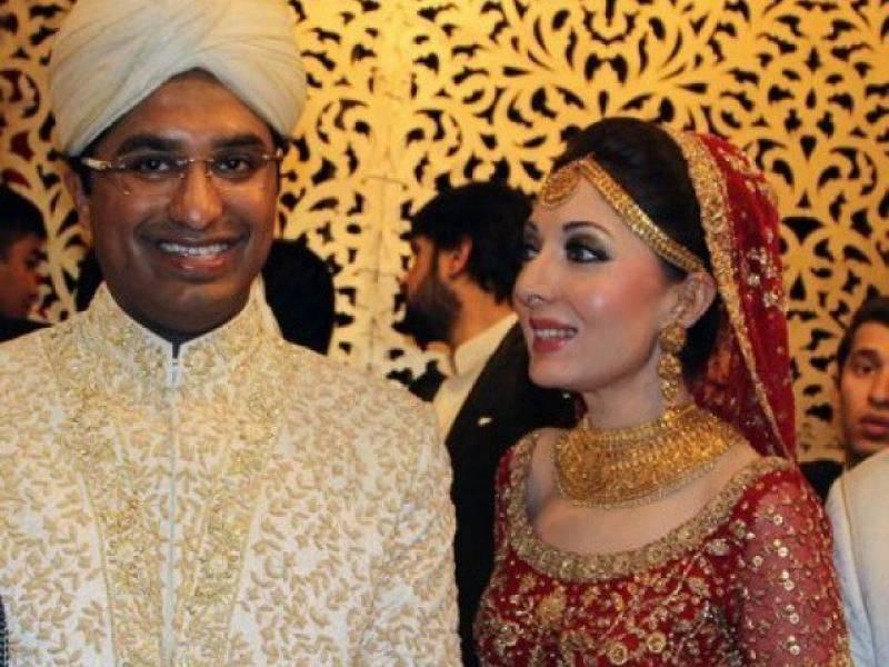 Sharmila weds Hasham Riaz Sheikh