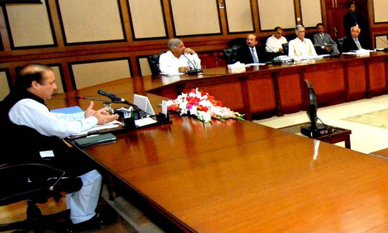 CCI approve power policy, population census in March 2016