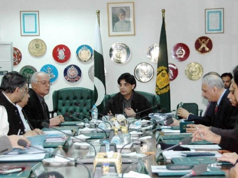 Nisar reviews Pakistan Day parade arrangements