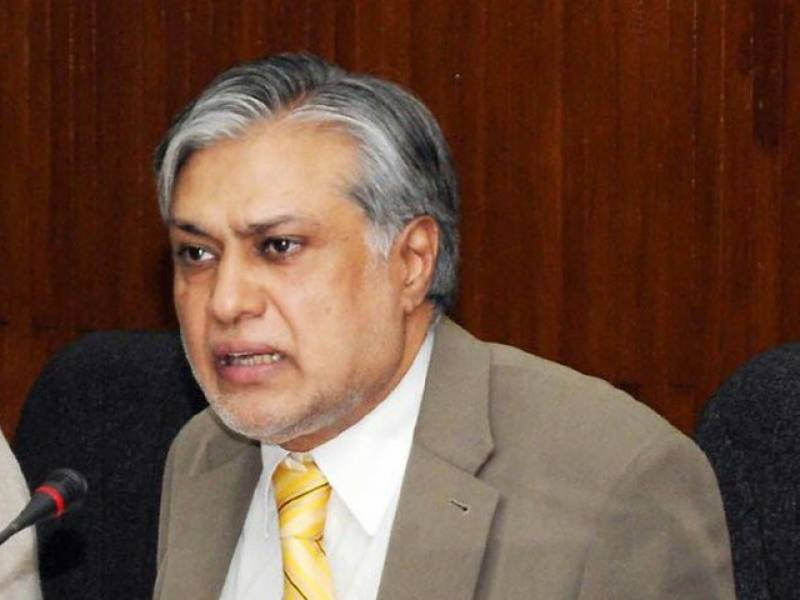 Credit Guarantee Scheme for small farmers next week: Dar