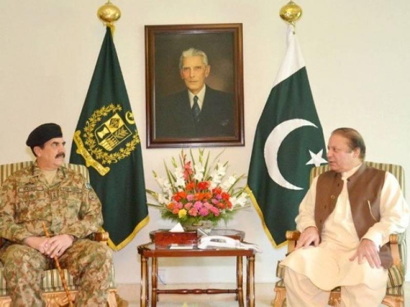 PM Nawaz, COAS Raheel discuss Karachi situation, Zarb e Azb