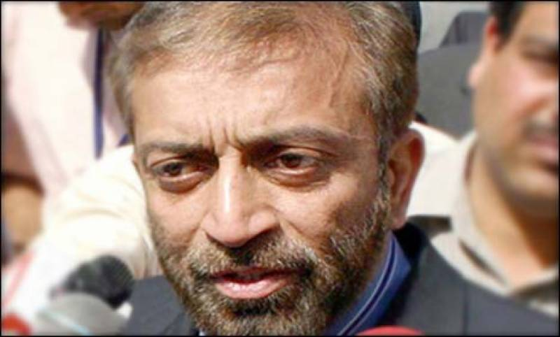 MQM opposes judicial commission, others support