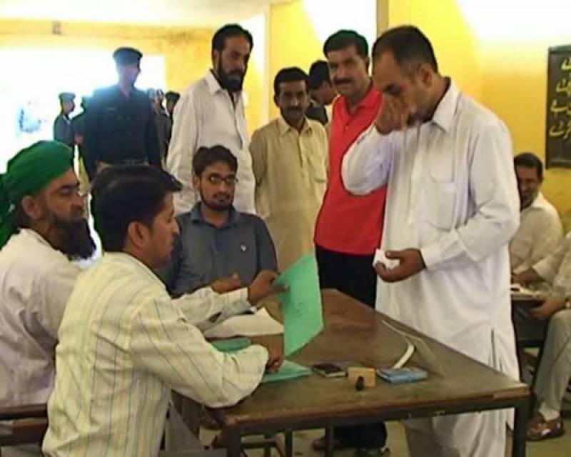 Mirpur, AJK: polling ends for by-polls in LA-III