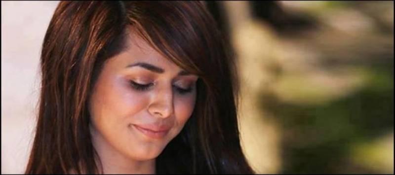 LHC dismisses Ayyan Ali's bail plea