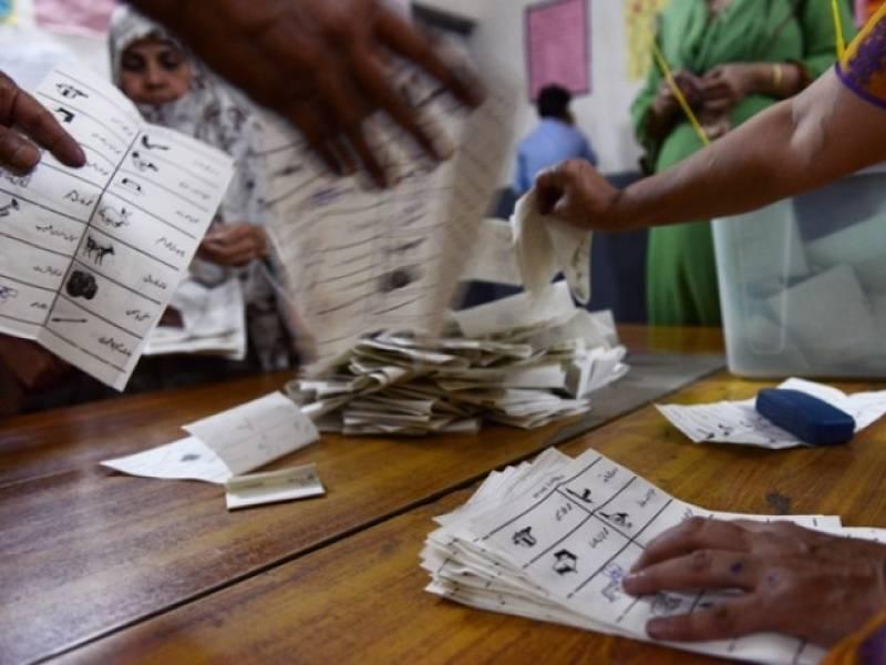 NADRA ordered to verify votes in NA-128, PP-160