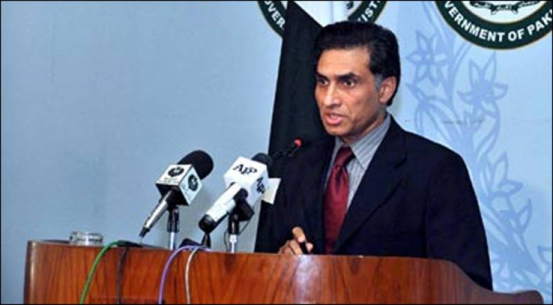 Pakistan rejects reports on sending fighter jets, naval ships to Yemen