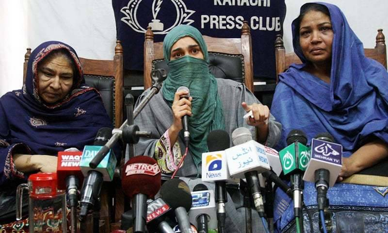 Saulat Mirza was in contact with Altaf just before arrest: wife