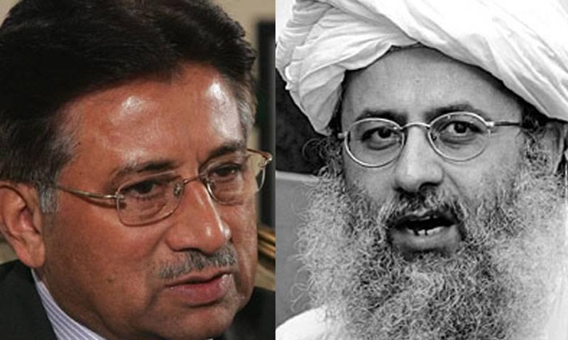 Court issues Musharraf's non-bailable warrant in Ghazi murder case