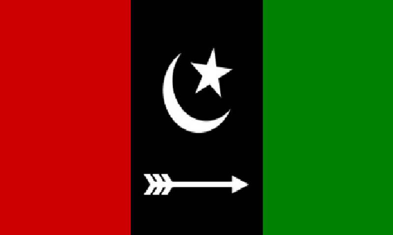 PPP decides to support MQM in NA-246 by-polls