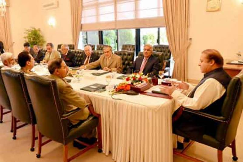 PM Sharif, Army chief discuss Middle East situation