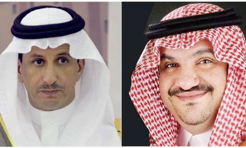 Saudi king sacks health minister