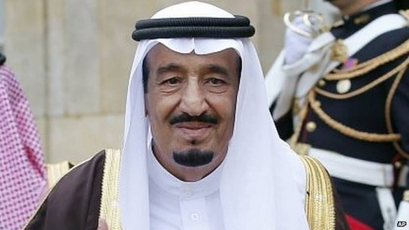 Saudi King orders National Guard to join fight in Yemen