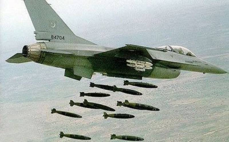 22 terrorists killed in Datta Khel airstrikes