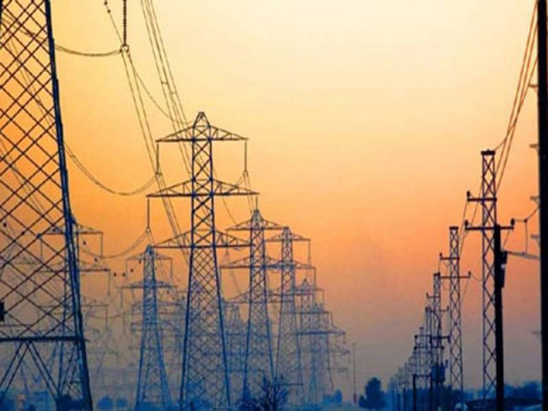 Electricity unit price reduced by Rs 4.42