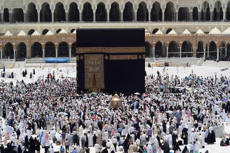 Hajj policy 2105: 1,43,368 will perform Hajj this year, minister