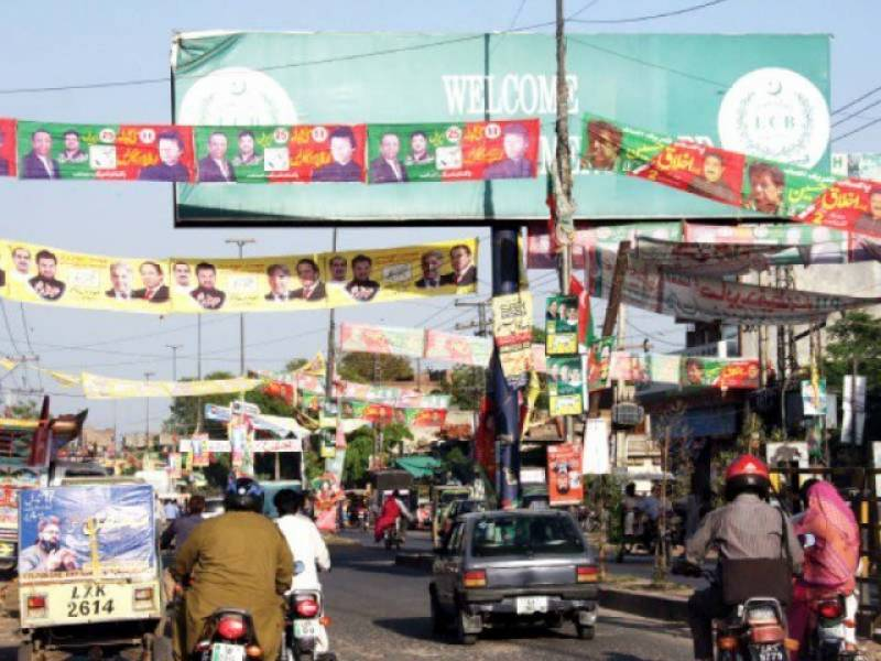 LB polls in 42 cantonment boards to be held on Saturday