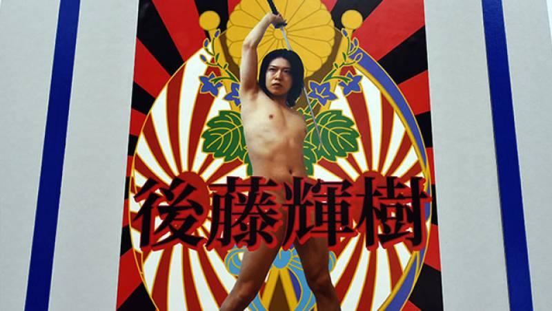 Naked samurai with sword: Nationalist stirs up Japan polls