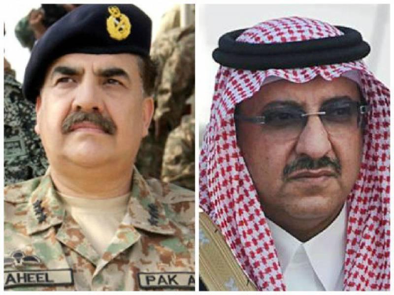 General Raheel Sharif congratulates Saudi prince Mohammad bin Nayef