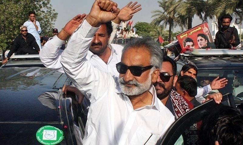 FIRs registered against Zulfiqar Mirza