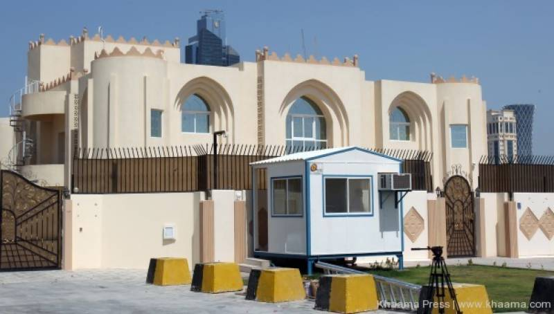 Afghans agree at reopening Taliban office in Qatar