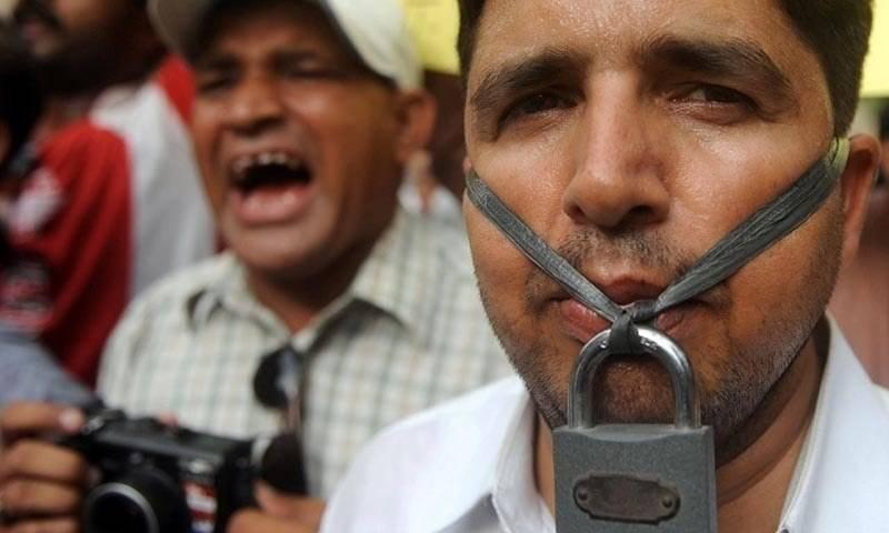Pakistan ranked 159 on list of 180 countries on media freedom