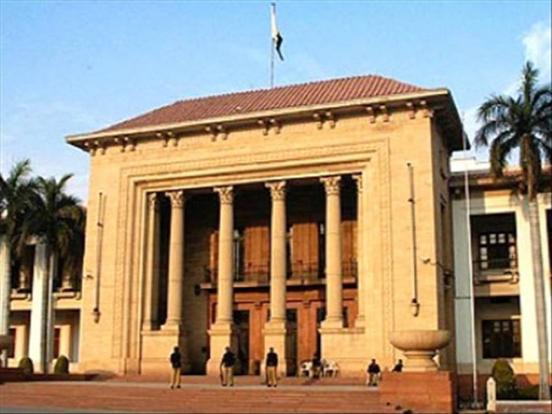 PTI moves resolution against MQM in Punjab Assembly