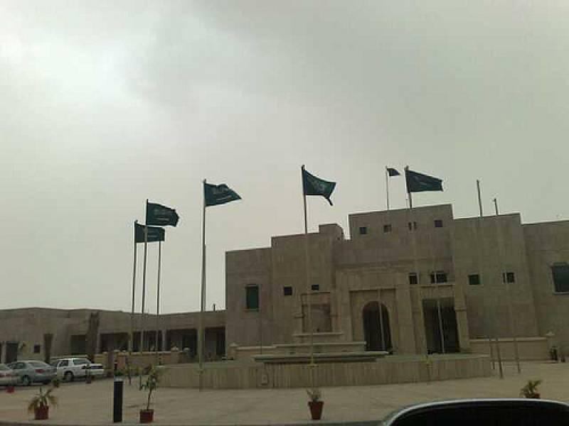 Saudi embassy dismisses rumours about Umrah visas for Pakistanis