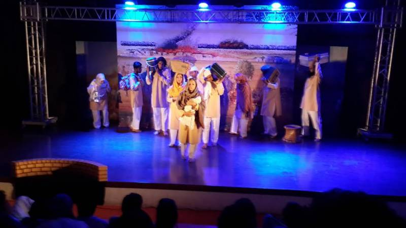 """""""Dagh Dagh Ujala"""" performed at US Consulate in Lahore"""