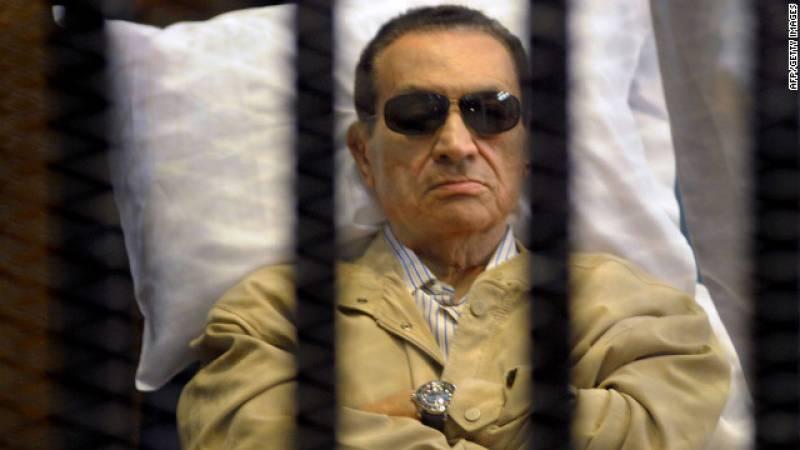 Hosni Mubarak sentenced to 3 years imprisonment over corruption