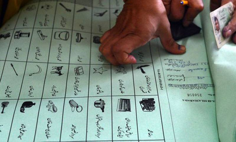 Nadra finds 136,000 unverified votes in NA-122 polls