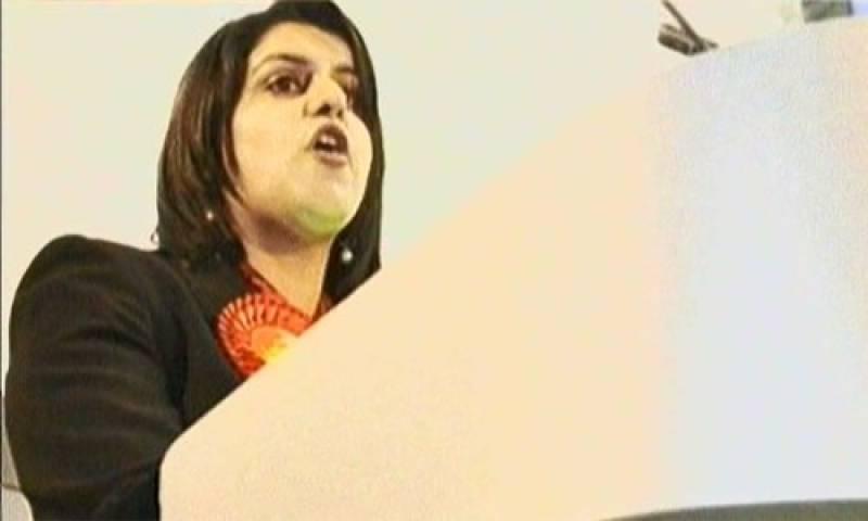 Nine of Pakistani origin are now British MPs