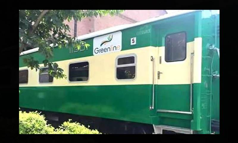 PM Nawaz inaugurates Greenline Train