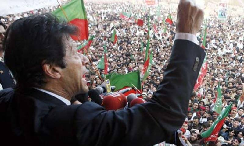 PTI set to hold public gathering in Multan today