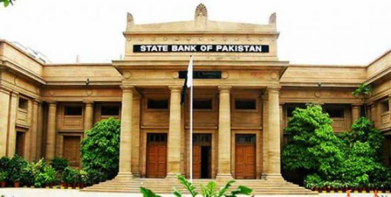 SBP sees positive economic uplifts in 1st half of fiscal year