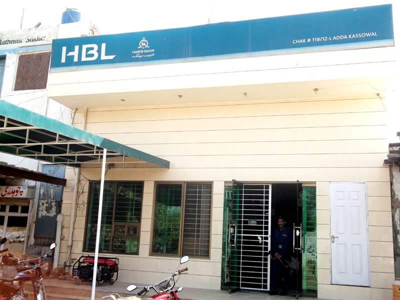 IFC announces $150 million loan to Habib Bank