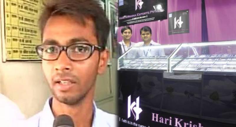 Muslim graduate denied job in 'secular' India