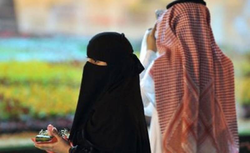 Sceptical Saudi groom takes wife hospital to confirm her virginity