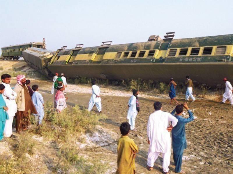 Bomb attack topples train near Rajanpur